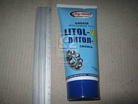 Смазка Литол-24 Агринол (Туба 0,2л) Литол - 24