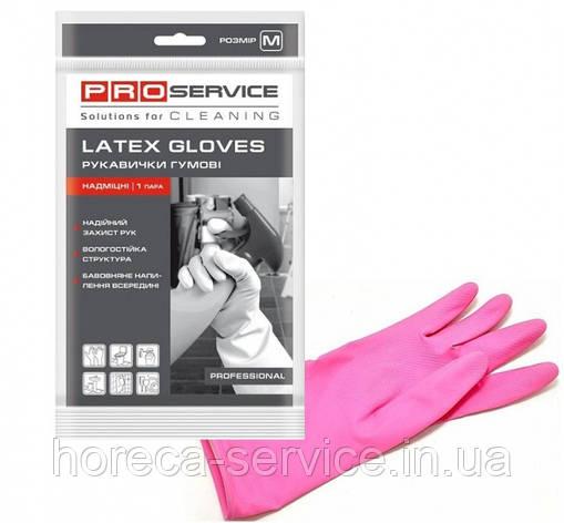 Перчатки PRO-Service Professional Сверхпрочные M, L латекс. розовые, фото 2
