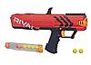 Бластер Нерф Райвал Аполло красный Blaster Nerf Rival Apollo XV-700 Red