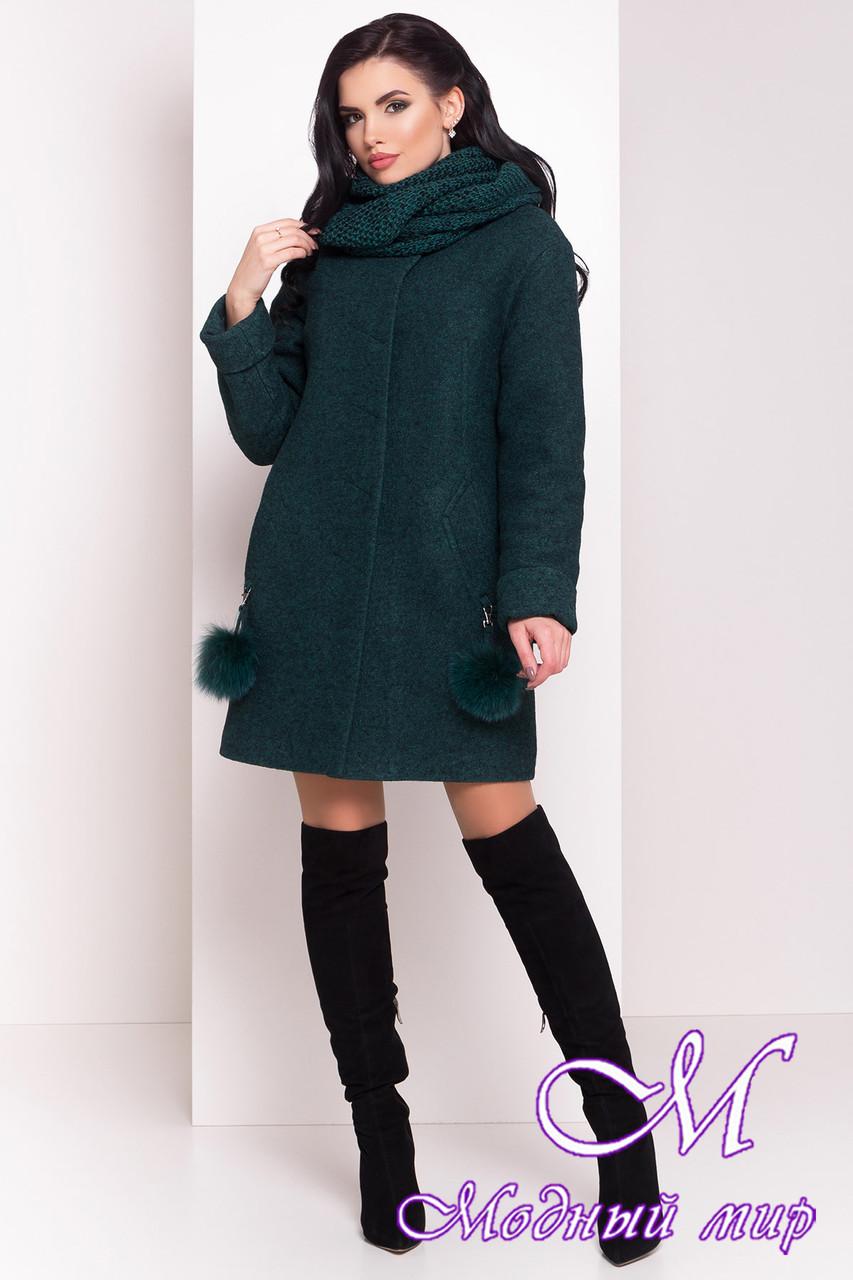 """Женское теплое и стильное зимнее пальто (р. S, М, L) арт. Ларси """"3809"""" - 20220"""