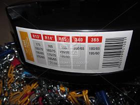 Цепи противоскольжения  12мм. KN60 2шт.  (арт. DK481-KN60), ADHZX