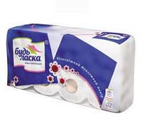 Туалетная бумага целлюлозная оптом от производителя