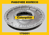 Колесо,насоса,гідротрансформатора CENTR (Caterpillar)(Катерпіллер)1T0051, фото 1