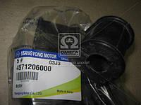 Втулка стабилизатора заднего (Производство SsangYong) 4571206000