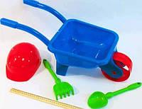 Тачка игрушечная 01-125 каска, лопата, грабли Kinder Way
