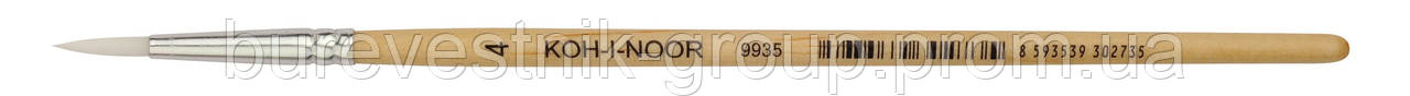 Кисть KOH-I-NOOR 9935 синтетика круглая №4 ( 9935004024kk )