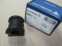 Втулка стабилизатора SEAT, SKODA, VW передний ось (Производство Lemferder) 35888 01