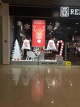 Олень, елка, снежинки, леденцы из пенопласта для витрин магазинов Ремикс