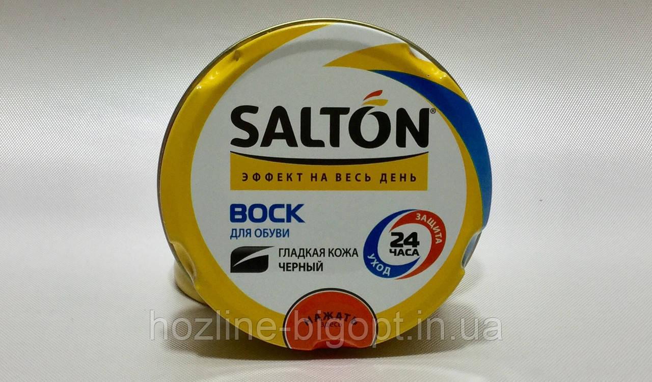 Salton Воск для обуви ЧЕРНЫЙ 75 мл