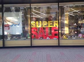 Надпись и объемные буквы из пенопласта для рекламы скидок в витрине магазинов Миратон