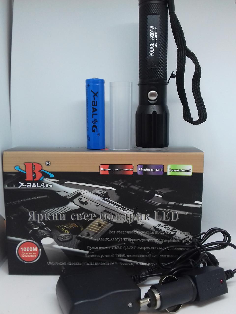 Фонарь Bailong BL-7020-2 Белый+УФ  ручной тактический на аккумуляторе типа 18650