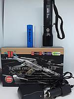 Фонарь Bailong BL-7020-2 Белый+УФ  ручной тактический на аккумуляторе типа 18650, фото 1