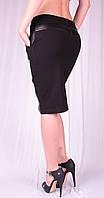 Юбка женская с карманами и вставками из кожи
