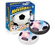 Летающий светящийся аэромяч HoverBall LED Original (Ховербол)