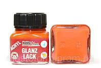Акриловая глянцевая краска с эффектом эмали Kreul, 20мл - оранжевый, 24
