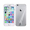 Apple iPhone 5G Защитная пленка  для дисплея