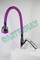 Смеситель для кухни латунный с силиконовым изливом Haiba Germes 777 Purple New