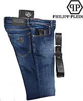Стильные мужские джинсы Philipp Plein c ремнем