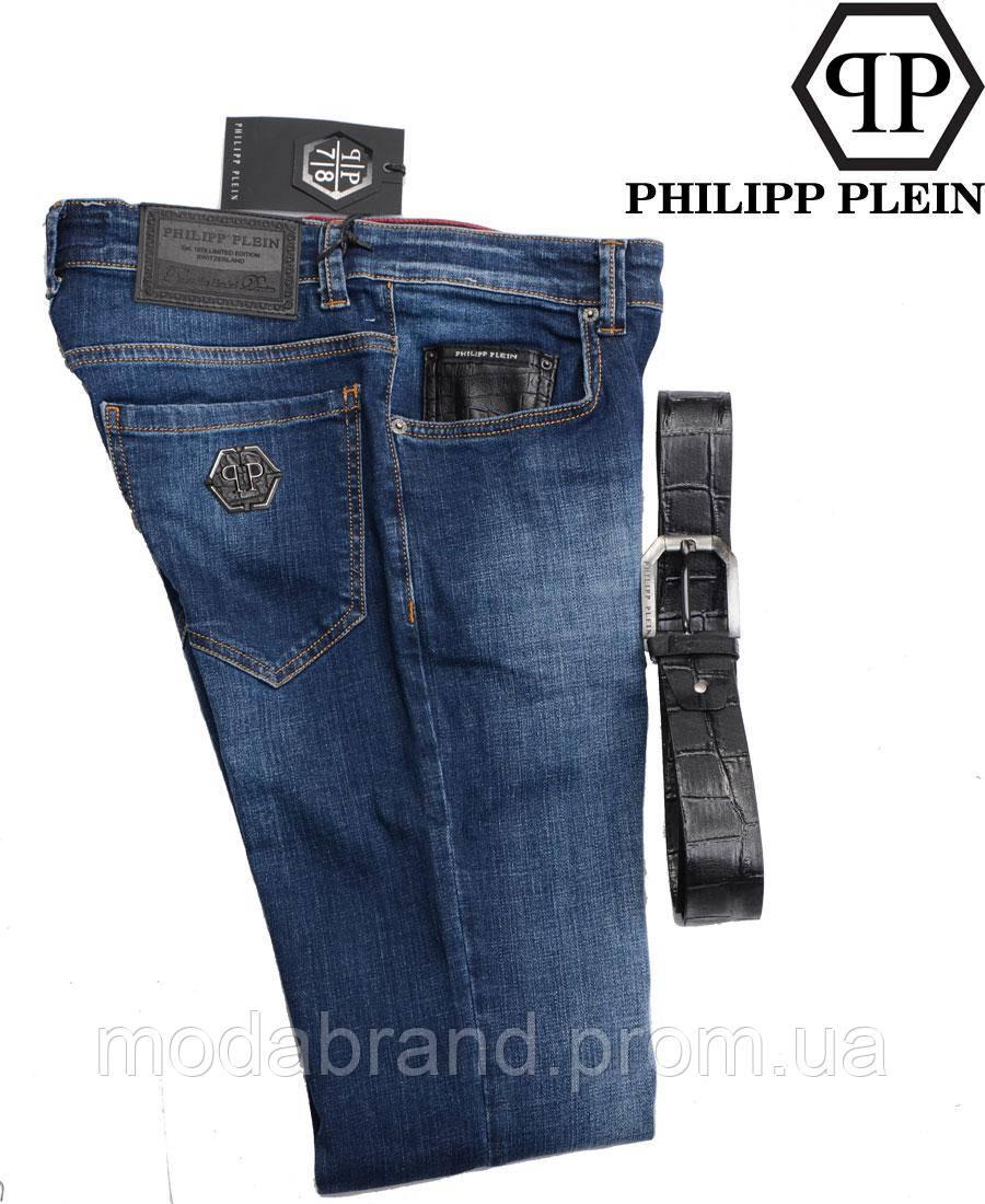 7c733230fdea4 Стильные мужские джинсы Philipp Plein c ремнем: продажа, цена в ...