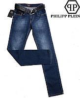 Молодежные джинсы Philipp Plein c ремнем,размеры 30-38 в наличии.