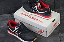 Мужские кроссовки New Balance 574 темно синие с красным, фото 3
