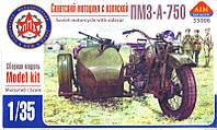 Советский мотоцикл с коляской ПМЗ-А-750