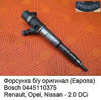 Форсунка б/у на Renault Trafic 2.0 dci, Рено Трафик, Bosch 0445110375, топливные форсунки Бош