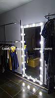 Зеркало  для магазина, бутика, ателье, салона красоты. 1800*800мм. Модель V84