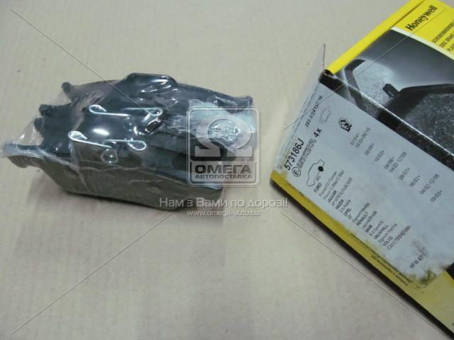 Колодки дискового тормоза (производство Jurid) (арт. 573186J)