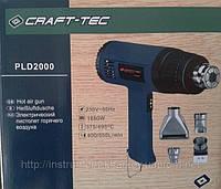 Фен промышленный CRAFT-TEC PLD 2000