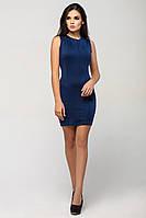 Платье женское Леди Ди PL 832