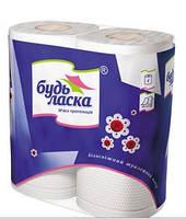 Туалетная бумага целлюлозная белая оптом на экспорт