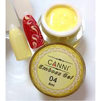 3D Emboss Gel CANNI 004 (желтая) гель-паста