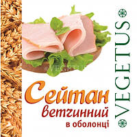 """Колбаса пшеничная """"Ветчинная"""" (сейтан), 350 г"""