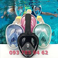 Дайвинг Маска FREE BREATH подводная, для плавания, панорамная + Детские от 4-х лет!