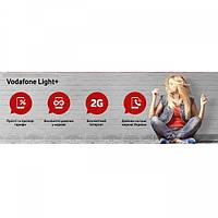 СП Vodafone Light Плюс