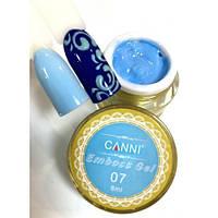 3D Emboss Gel CANNI 007 (голубая) гель-паста