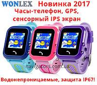 Детские часы Wonlex GW400E Водонепроницаемые!