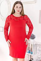 Платье женское. Размер 44-50