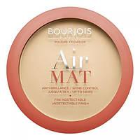 Bourjois пудра компактная Air Mat 10 g