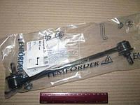 Тяга стабилизатора CITROEN, MITSUBISHI, PEUGEOT передний ось (Производство Lemferder) 34911 01
