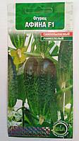 Огурец Афина F1 (20 сем.) Семена ВИА (в упаковке 10 пакетов)