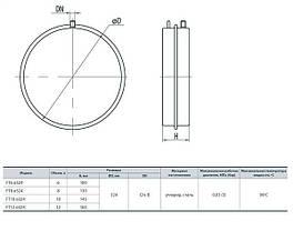 Бак плоский для систем отопления 10 л Aqua Systems, фото 3