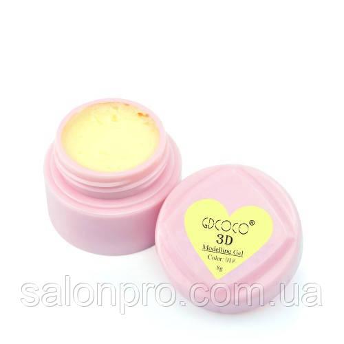3D Modelling Gel GD COCO № 01 (светло-желтый) - гель-пластилин, 8 г