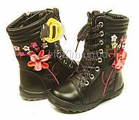 Clibee Зимние ботинки для девочек р.26-31.