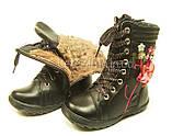 Clibee Зимние ботинки для девочек р.26-31., фото 3