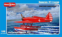Советский гидросамолет Яковлев УТ-1