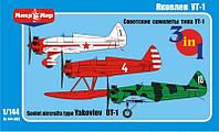 Советские самолеты УТ-1