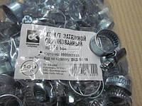 Хомут затяжной оцинковка 10-16мм. Germany-Тип  (арт. DKG-10-16)