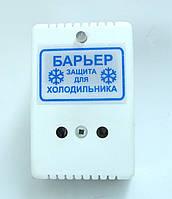 Реле напряжения Барьер для защита холодильника (Киев), фото 1